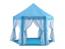Палатка - шатер детская Голубая арт. 6113