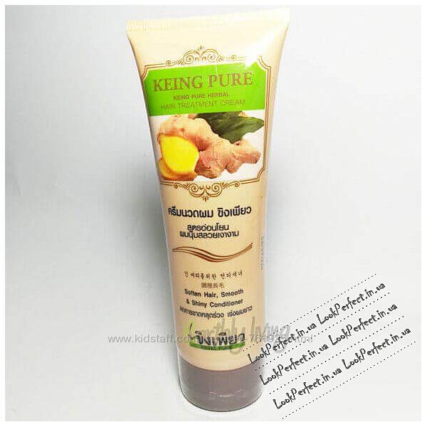 Имбирная маска для волос Keing pure hair treatment cream