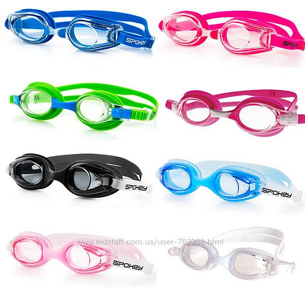 Детские очки для плавания, очки для бассейна Spokey