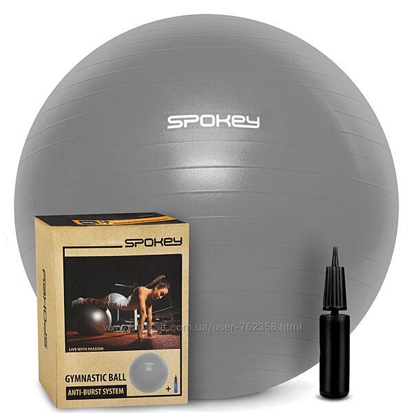 Качественный фитбол с насосом 65 см, 75 см, до 300 кг, мяч для фитнеса