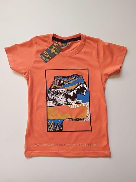 Классная футболка, Турция