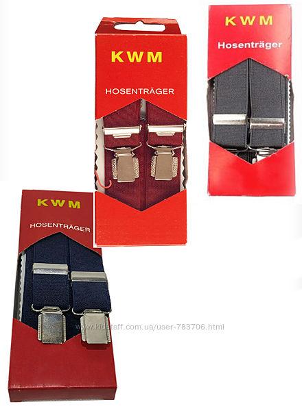 подтяжки в упаковке серые, синие, бордо KWM