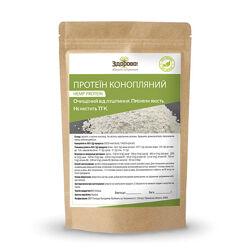 Протеїн конопляний 250 г з очищеного насіння