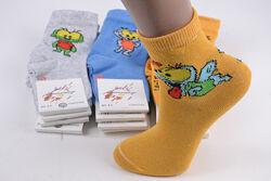 Носки детские с рисунком Муха Вжик