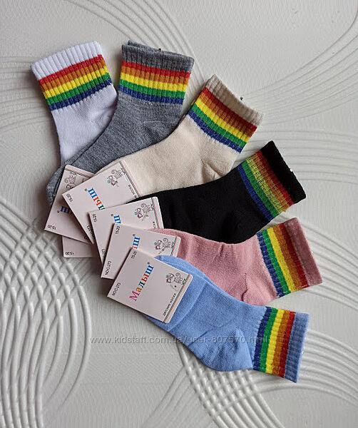 Носки детские тм Малыш с цветными полосками