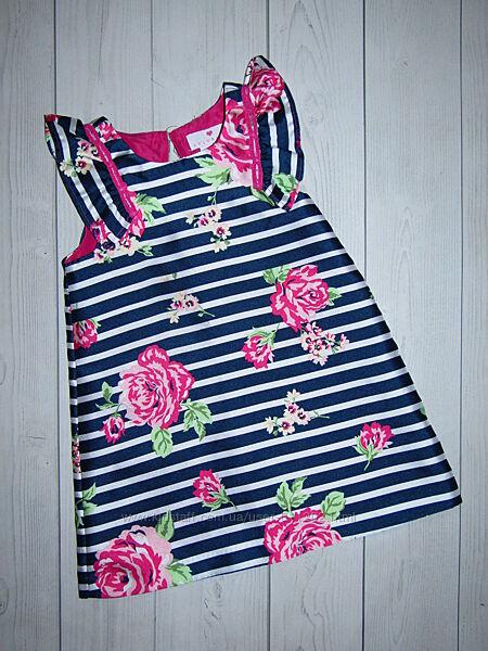 Красивые платья в наличии