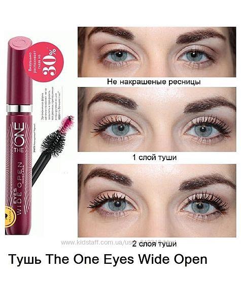 Тушь для ресниц the one eyes wide open