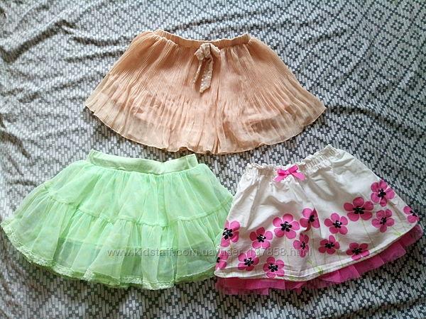Продам классные юбки