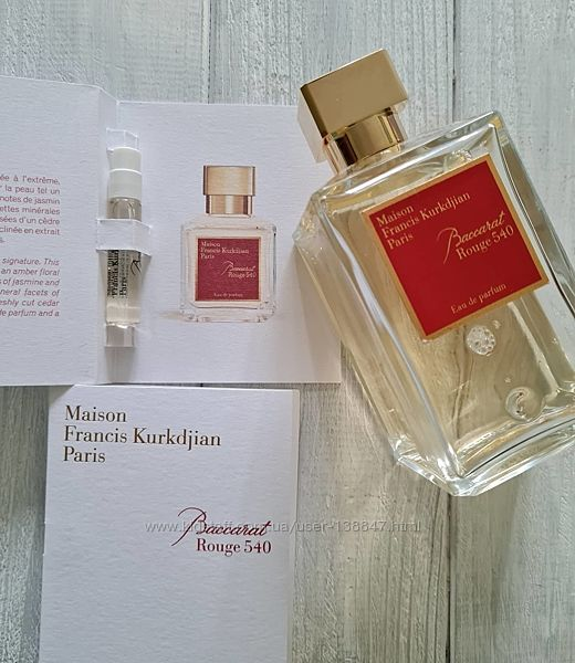 2мл Baccarat Rouge 540