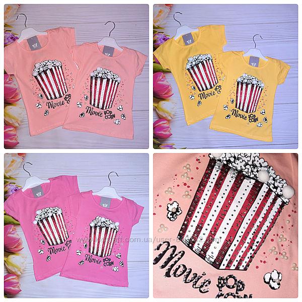 Крутая футболка попкорн для девочки 110-128