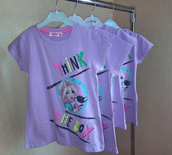 Стильная летняя футболка для девочки 110-128рр
