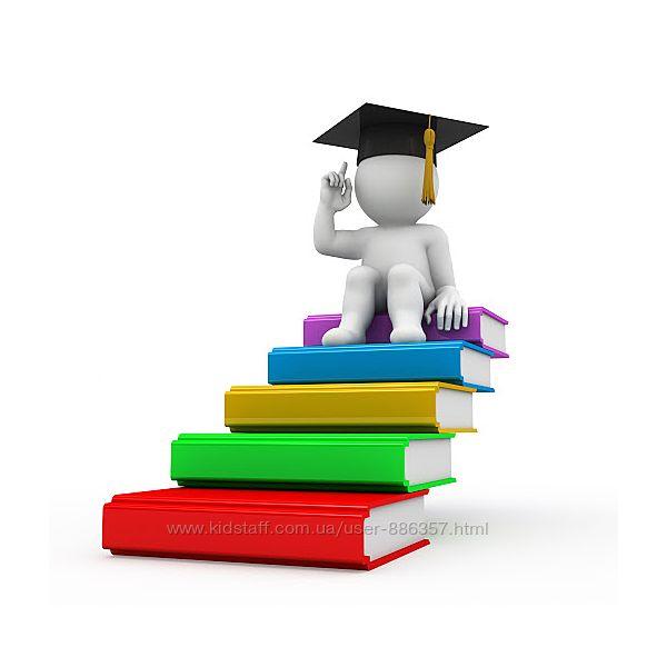 Допомога студентам - юристам