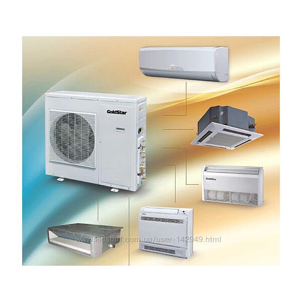 Продажа, установка, обслуживание кондиционеров всех моделей