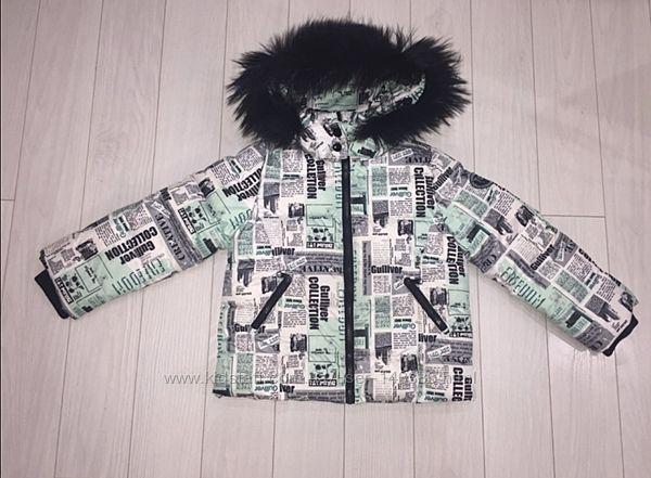 куртка  5-6 лет рост 116 см