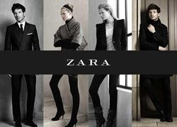 Zara Испания, Германия.  MASSIMO DUTTI без комиссии