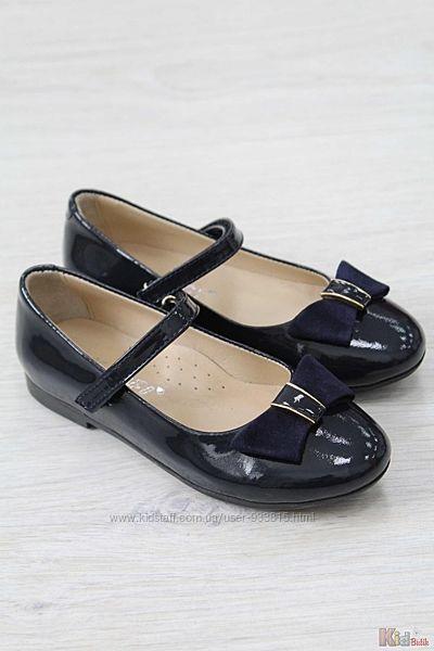 Туфли синие на застежке Kemal Pafi