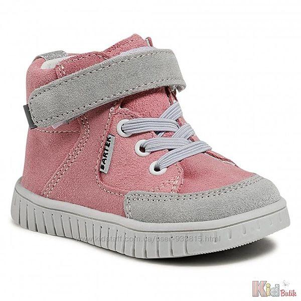 Ботинки стильные для маленькой девочки Bartek