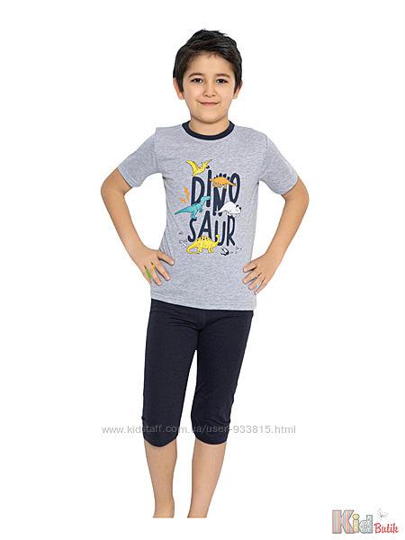 Пижама футболкабриджи Dinosaur для подростка Minimoon Оптом и в розницу