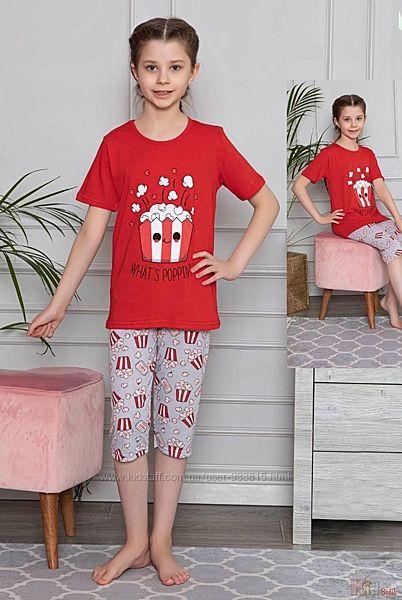Пижама бриджифутболка с попкорном What&acutes poppin Minimoon Оптом и в розницу