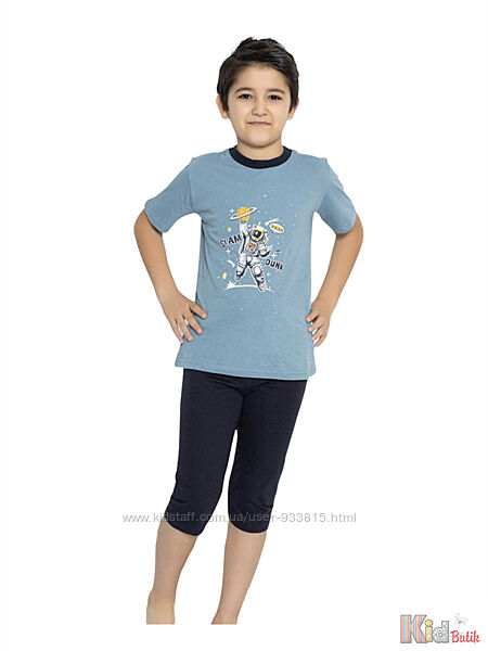 Пижама футболкабриджи с космонавтом для мальчика-подростка Minimoon Оптом и в розницу