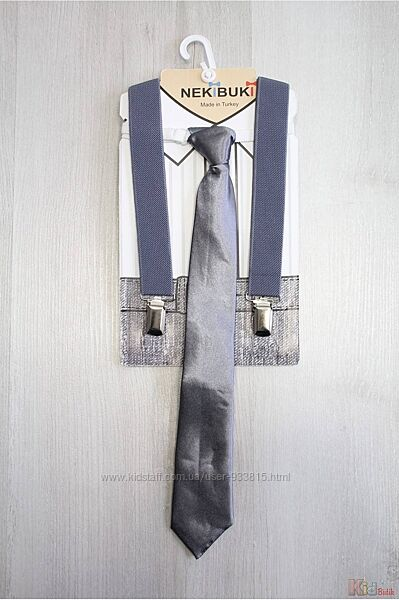 Галстук светло-серый с подтяжками Nekibuki