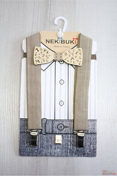 Бабочка деревянная с бежевыми подтяжками Алфавит Nekibuki
