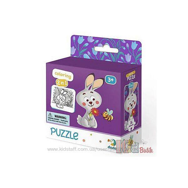 Пазл Зайчик 2 в 1 от трех лет Dodo Toys