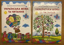 Учебник Украінська мова та читання