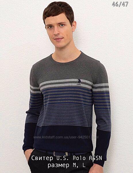 Мужской свитер джемпер U. S. Polo ASSN, юс поло, оригинал, размер Л