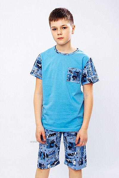 Пижама летняя для мальчика - подростка