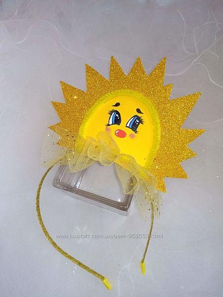 Обруч солнце, лучики солнца