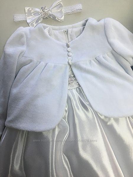 Хрестильний комплект, Сукня для хрещення