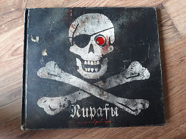 Джон Мэтьюс Пираты и их сокровища