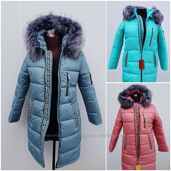 Женская зимняя куртка, модель Love. Размеры 42-46