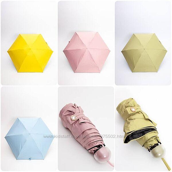 Однотонный мини зонт карманный зонтик механика