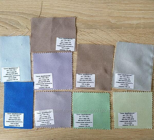 Платтяно-костюмна тканина Онікс, новинки, 9 кольорів