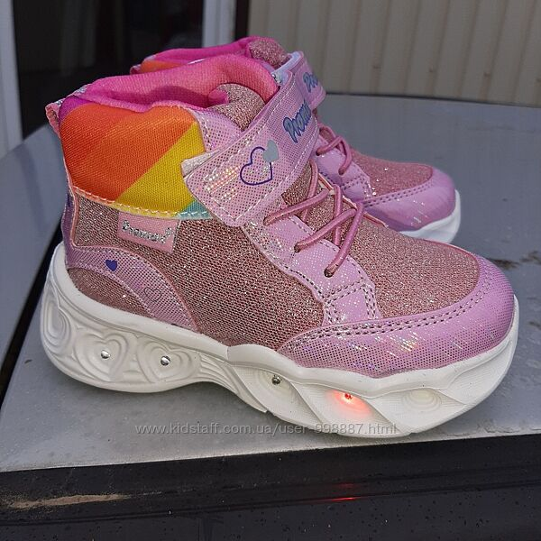 Деми ботиночки Promax 21-25