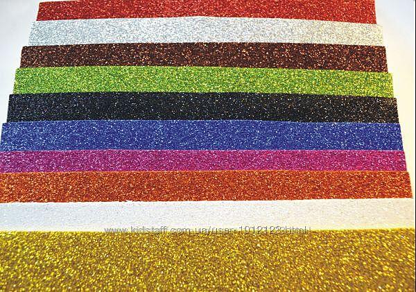 Фоамиран глиттер с блестками набор 8 цветов А4 самоклеющийся