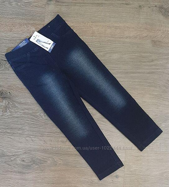 Леггинсы, лосины lupilu джеггинсы под джинс.