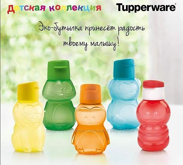 Бутылка детская Tupperware 0.35 л Львенок, Лягушонок, Червячок, Мишка