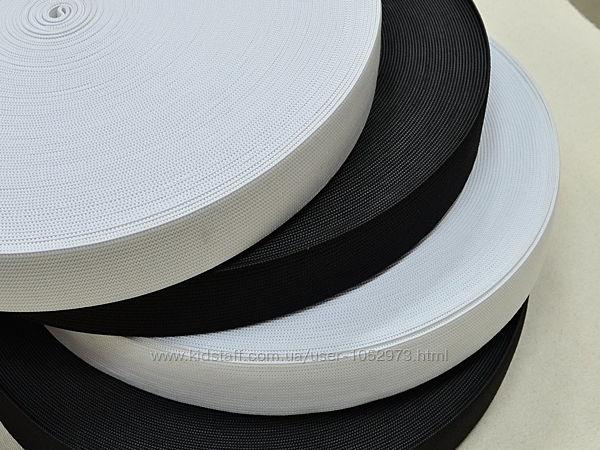 Швейная бельевая резинка 20, 30 мм