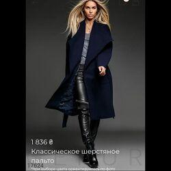 Пальто gepur темно -синее эко-кашемир на запах л