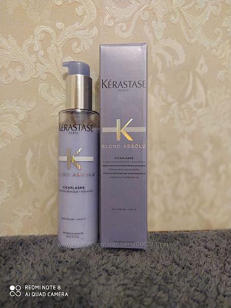 Термозащитная сыворотка для волос Kerastase Blond Absolu Cicaplasme
