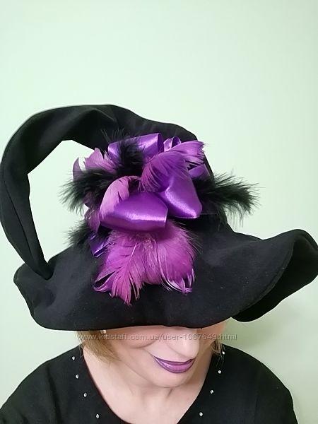 Шляпа ведьмочки