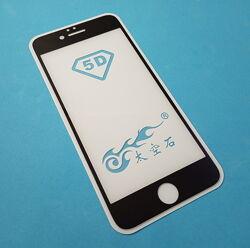 Защитное 5D стекло iPhone 6, iPhone 6S черное, белое