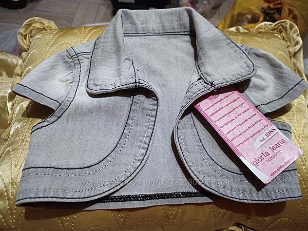 Детское джинсовое болеро Gloria Jeans