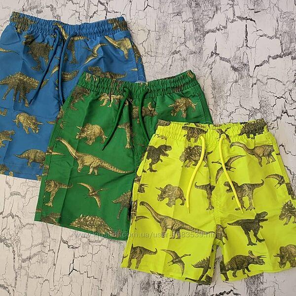 Пляжные шорты 98-128