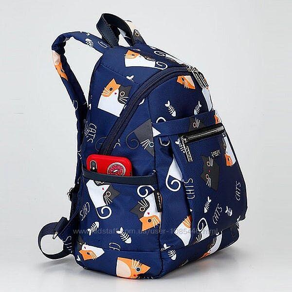 Рюкзак, городской рюкзак, школьный рюкзак