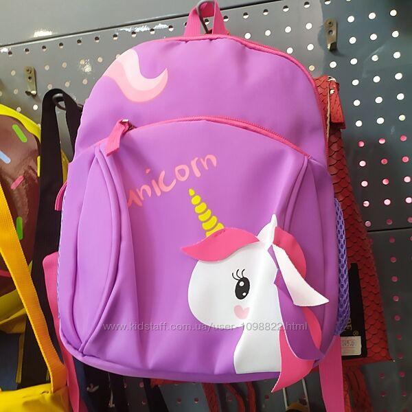 Рюкзак для деток от 2 до 5 лет. Яркие