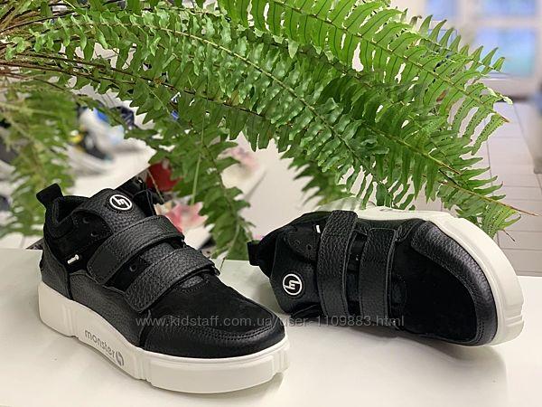 Кожаные демисезонные ботинки для мальчика, р.36-40
